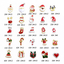 10pcs/Lot 2017 New Christmas Santa Claus Deer Snowman Bells Boots Metal Alloy Nail Art Decorations Stickers/Charms for Manicure