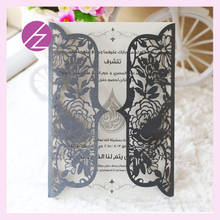 80 /pcs luxurious paper gift black color wedding invitations cards for wedding decoration wedding invitation card QJ-58(China)