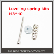 5PCS 3D printer Leveling components M3 screw Leveling spring Leveling knob suite free shipping