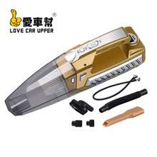 "Car Portable Vacuum Cleaner ""4 in 1"" Multi-func 12V 120W Inflation Pump Air Compressor Tire Pressure LED Lighting Vacuum Cleaner"