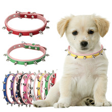 8 Color Pet Puppy Dog Collars Adjustable PU Leather Punk Rivet Spiked Studded Pet Collar Neck Straps New Design Pet Products #