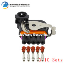 10Sets DJ7051K-1.5-21 Auto Female Parts Connector Wiper Motor For The Great Wall Geely 5 Pin Lear Waterproof Connector 5P(China)