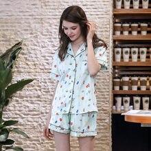474700327 Verão Mulheres Jovens Fruto verde Fresco Simples 2 Pcs Set de Dormir  Mulheres Pijamas Outono Moda de Alta Qualidade Roupa Em Cas.