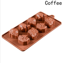 8 Hole Silicone Chocolate Mold Car Ferry Transport Planes Trains DIY Ice Lattice Cake Mold(China)