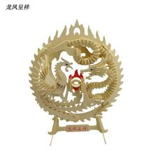 Educational Toys Dragon and Phoenix Wooden Miniature Model Assembling DIY 3d Puzzle