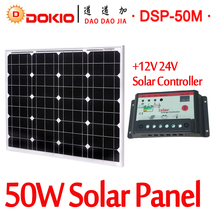 Dokio Brand 50W Black Solar Panel China + 10A 12V/24V Solar Controller 50 Watt Solar Panels Solar Cell/Module/System Charger