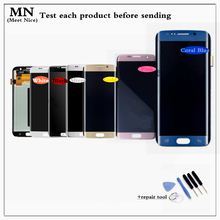 2PCS Replacement Coral Blue Gold Pink Sliver Black For Samsung GALAXY S7 edge G935F G935FD LCD Digitizer Assembly Free Shipping