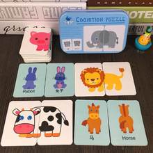Kids Cognition Puzzle Toys Toddler Iron Box Cards Matching Game Cognitive Card Vehicl Animal Fruit Set Pair Puzzle
