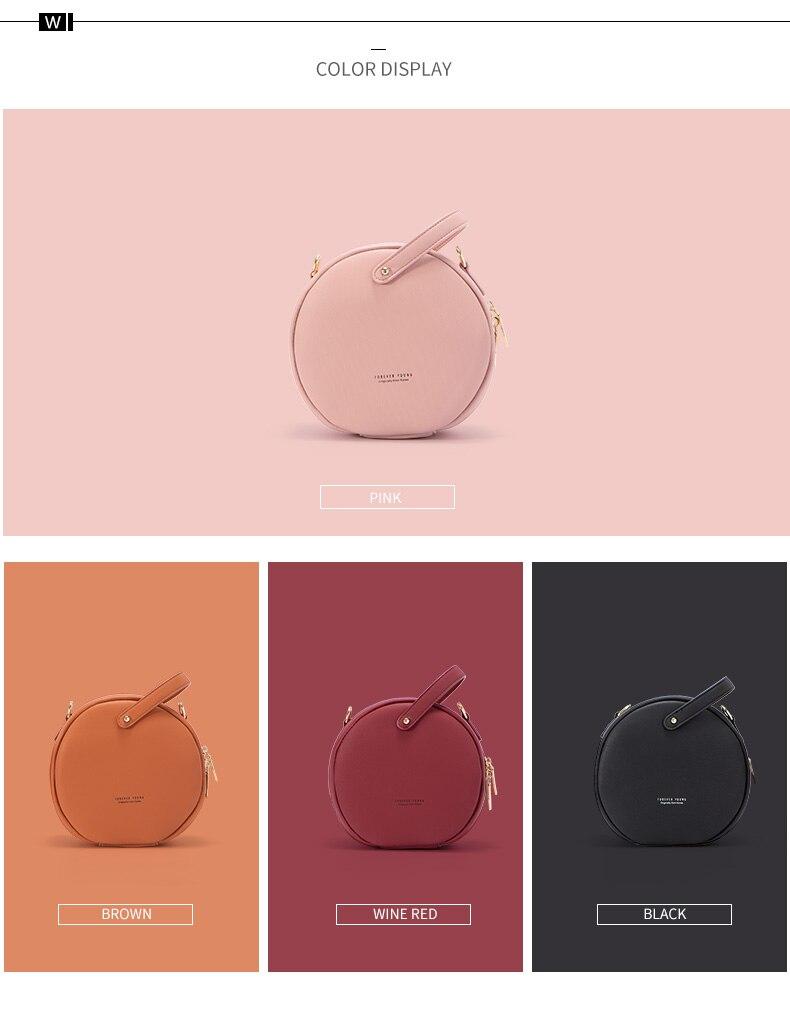 حقيبة بشكل دائري صغيرة الحجم بالوان متعددة 11