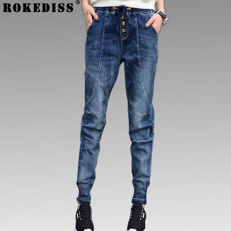 Tall Women 2017 Fall Plus Size Extra Long Jeans Elastic Waist Over Length Harem Pants Super Long Maxi Denim Jeans TE006Îäåæäà è àêñåññóàðû<br><br>