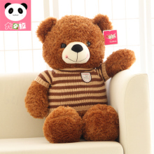 lovely bear stripes sweater design teddy bear large 110 cm plush toy ,Christmas gift x255
