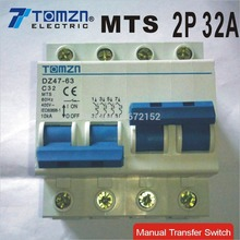 2P 32A MTS Dual power Manual transfer switch Circuit breaker MCB 50HZ/60HZ 400~