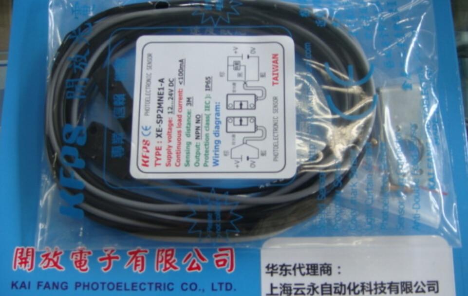 new original XE-SP2MNE1-A Taiwan  kai fang KFPS photoelectric sensor<br>