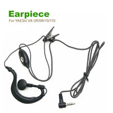 1 PIN 3.5mm Small Square PTT Earpiece MIC For YAESU VX-3R/5R/10/110/132/168/210/ 300 FT -50/60R TSP-2100 New Black