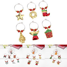 6Pcs/set Alloy Christmas Wine Glass Decoration Rings Party Table Decors Ornament(China)