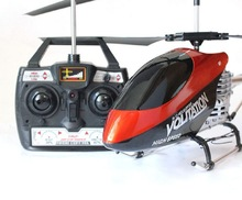 2017 68CM large size RC Helicopter 9053G With Gyro 3.5ch alloy Frame Super Anit-crashed Remote Control Helicopter christmas gift(China)