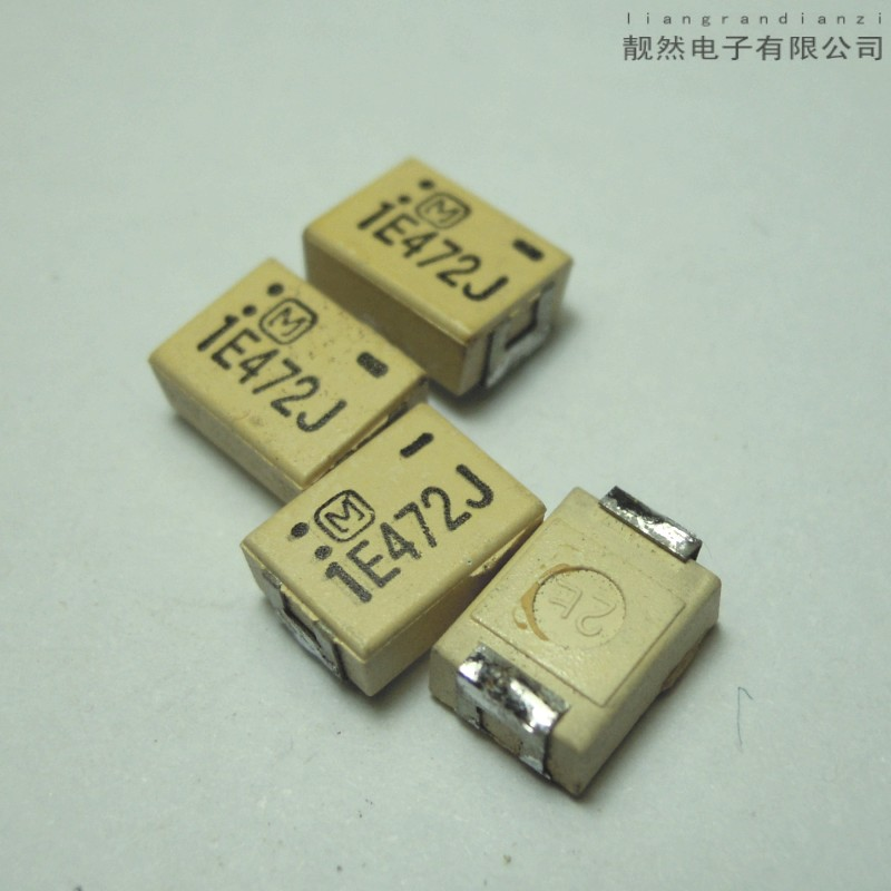 Out of print 4700PF 25V super audio chip ceramic silver film stacked no sense of capacitance<br><br>Aliexpress