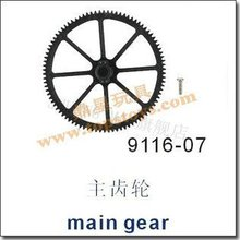 "Radio control toys rc helicopter fitting part ""Main gear cog""for rc helicopter DH9116 big gear/9116-07(China)"