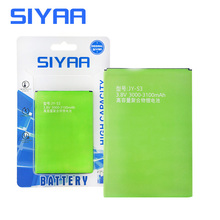 SIYAA Original Mobile Phone Battery JY-S3 3100mAh For Jiayu JYS3 S3 Replacement Batteries High Capacity Best Quality