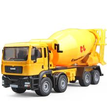 kids toys for children kaidiwei 1:50 scale model car diecast car model blaze car toy trailers Concrete mixing truck 625007