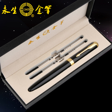 WingSung 9112 Luxury Metal Roller Ball Pen with 0.5mm Black Ink Refill Ballpoint Pens Signature pen for Christmas Gift