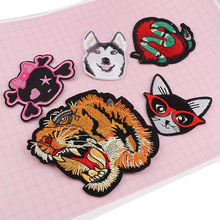New Embroidery Animals Dog Cat Tiger&Skull Patches Mulity Iron On Patches Punk Motif Applique DIY Clothes Accessory Stickers