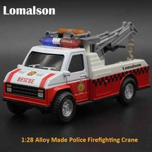 1:28 Pull Back Car Toys Children Police Crane Car Toys Baby Mini Firefighting Cars Police Crane Car Fire Truck Free Shipping