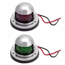 1Pair Stainless Steel Marine Boat Yacht Light 12V LED Bow Navigation Lights new(China)