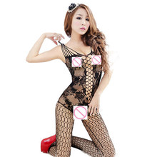Women Sexy Nightwear Costumes Lace Nightgown Sleepwear dress girl erotic underwear sexy lingerie Porn women Nightdress valentine(China)
