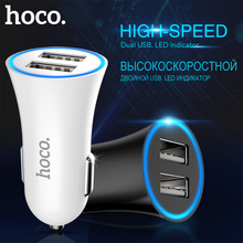 HOCO Car Charger Dual USB Port for iPhone iPad Samsung Xiaomi Phone Charging Adapter 2.4A Car-charger Universal Double Slot