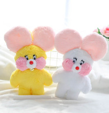 38cm South Korea network popular mouse cafemimi cute little mouse plush toy doll(China)