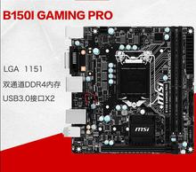 New original for MSI B150I GAMING PRO ITX m.2 wireless card HTPC HD (motherboard + wireless card)