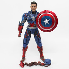Super Hero Captain America Action Figure Toys PVC Model Collectible Toy Christmas Gift for Children Anime lovers 25cm N050(China)