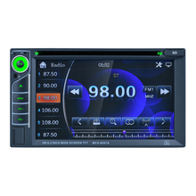 "6201A 6.2"" Universal 2 DIN Car DVD Player Bluetooth Radio Integrated Device Support Front and Rear View Camera Input"
