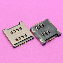 Brand New SIM Card Socket Slot Reader Holder for LG E615 E715 P715 E455 Optimus L7 II P715 P716 Dual sim card tray.