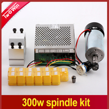 300w dc  spindle motor   + 52 mm clamp (send four screws) + power governor + 13 PCS ER11 collect