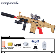 Electric Toy Gun Water Paintball Soft Bullet Plastic Gun Assault CS Game Sniper Weapon Paintball Outdoor Toys For Children Gifts