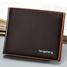 Men Fashion Stylish Business Leather Wallet Card Holder Coin Wallet Purse Wavy pattern Folding wallet High Quality Short section