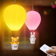 Remote Control USB Charge LED Night Light Hot Air Balloon Rechargeable Wall Lamp Baby Bedside Table Lights Children Gifts