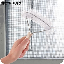 Home Window Cleaning brush filter mosquito screens dedicated cleaning brush sweeping brush window cleaning wiper GYH