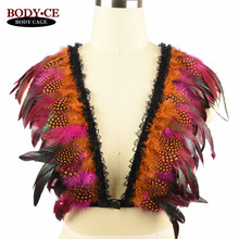 Bright Feather Epaulette Shoulder Caged Tops Lingerie Goth steampunk Body Harness Festival Rave Wear  Angel Wings Wedding Dress