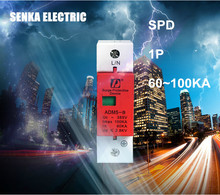 SPD 60-100KA 1P surge arrester protection device electric house surge protector D ~420V AC