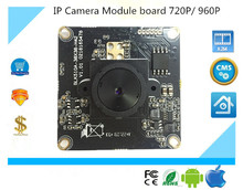 Luckertech Secure CCTV IP Camera module board  focuesed full color ONVIF Full HD 720P 960P P2P Mobile Survillance