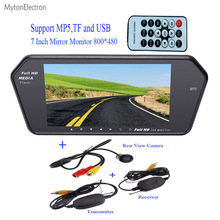 wireless 2.4G Transmitter & Receiver  waterproof Rear View Camera + 800*480 LED Screen 7 inch Car Mirror Monitor with Mp5 TF USB