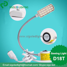 Free Shipping-2pcs/lot D18T-0.8W Dimmable LED Sewing Machine Lamp, Industrial Sewing lights, Working Table Desk Lighting(China)