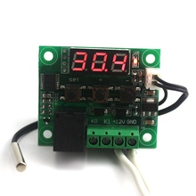 DC 12V -50~110C Mini Thermostat Regulator Digital Temperature Controller for Incubator Temp. Control Switch Plate Free Shipping(China)
