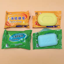 85g Shanghai Sulfur Soap  Aloe Vera Soap For  Skin Conditions Acne Psoriasis Seborrheic Eczema Antifungal Cheapest