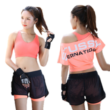 2017 New summer women Yoga sport fitness suit bra set 3 piece female Short-sleeved sports wear running training clothing ZL55