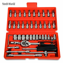 "Ninth World 46pcs Car Ratchet Wrench Set 1/4"" 4-14 mm Sleeve For Car Motorcycle Bicycle Repair Tools Kit(China)"