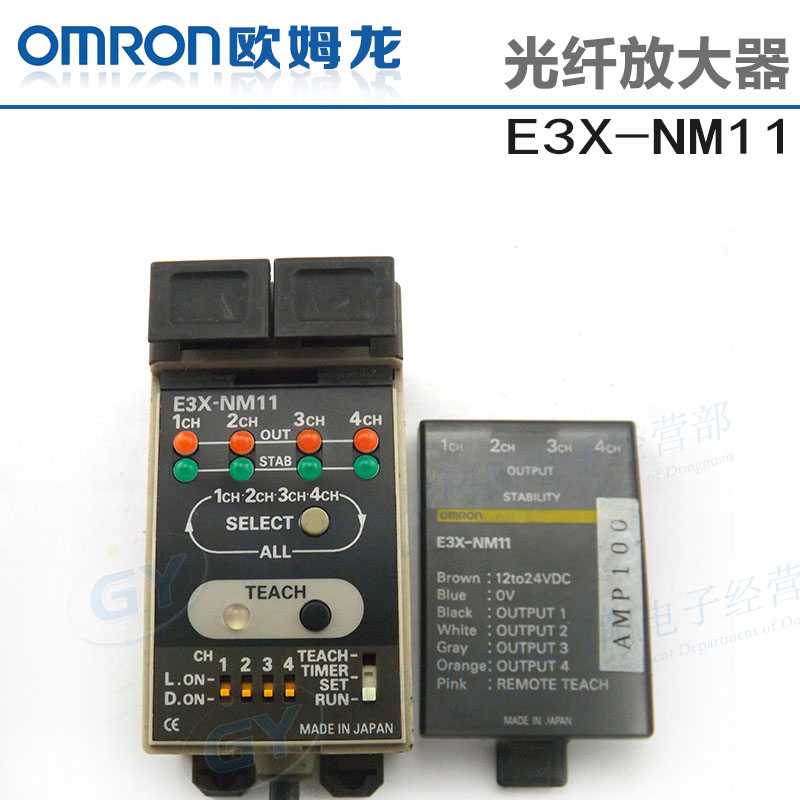 E3X-NM41 Original &amp; Authentic Optical Fiber Amplifier Photoelectric Sensor<br><br>Aliexpress